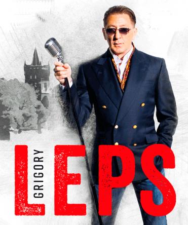 Григорий Лепс Прага