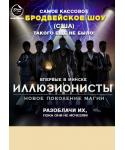 01.-04.02.18, Minsk