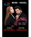 16.02.18 Москва
