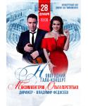 28.12.18 Москва
