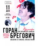 11.12.18 Minsk