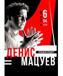 06.-08.04.19 Minsk, Baku