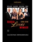 08.05.19 Monte-Carlo