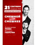 21.09.20 Tashkent