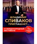03.-07.03.20 Belarus