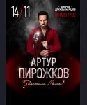 04.11.21 Tashkent