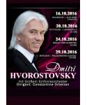 16. -29.10.16 Germany
