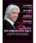 16. -29.10.2016 Germany